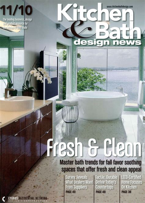 kitchen and bath design news and bath design news press