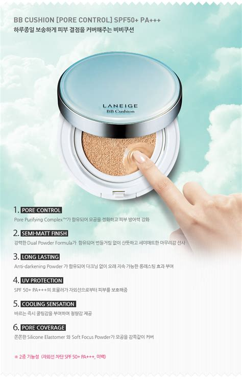 Laneige Bb review laneige bb cushion pore beautifulbuns