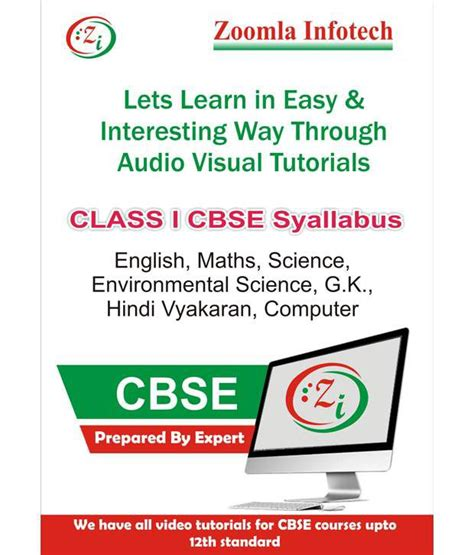 online tutorial cbse class i class 1 cbse english maths science