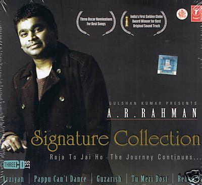 arziyan ar rahman mp3 download airtel tricks 2011 mobile thems videos tamil songs tamil