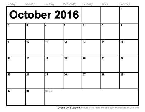 printable calendar october 2015 to february 2016 8 best images of printable calendar october 2015 march