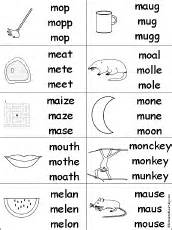 letter m alphabet activities at enchantedlearning