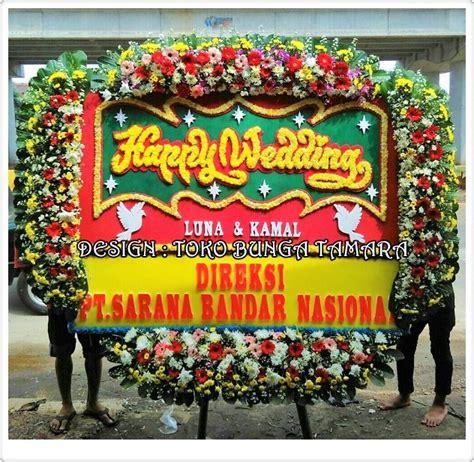 karangan bunga happy wedding bekasi bunga papan