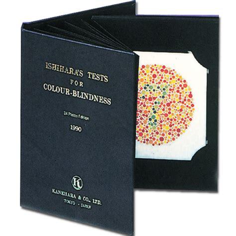 tavole ishihara tavola ishihara libro da 24 tavole