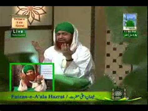 New Madani new year 2013 madani channel live spl transmission it will make you cry must
