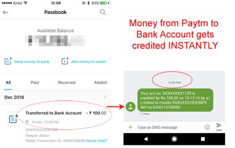 can i transfer money from bank to bank when you transfer money from paytm to bank account it is