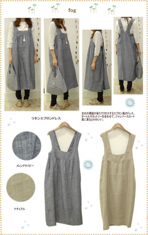free pattern japanese apron fog linen apron dress apron dress apron and linens
