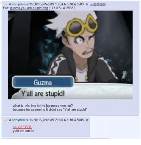 Memes Are Stupid - funny guzma memes of 2017 on sizzle yall are stupid