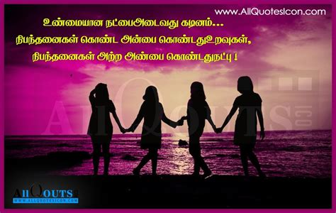 quotes film thailand friendship friend quotes download cute friendship quotes with images