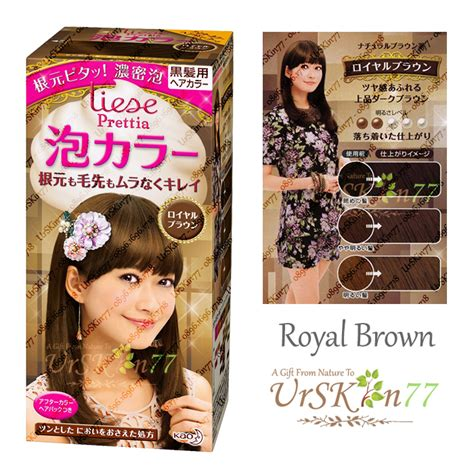 Liese Prettia Japan New Packaging Soft Brown jual liese prettia japan new packaging royal brown urskin77