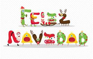 www imagenes de feliz navidad feliz navidad