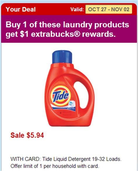 extreme couponing mommy cheap tide laundry detergent at extreme couponing mommy cheap tide laundry detergent at cvs