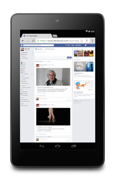 full version facebook sites how to view the full version of facebook on your android