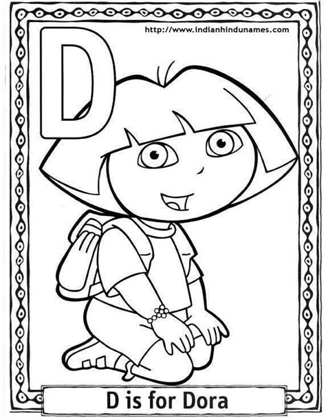 printable dora activity sheets free printable dora the explorer coloring pages