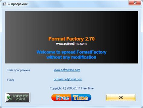 format factory iphone formatfactory 2 70 мультимедиа psp ipod конвертеры