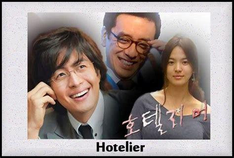 film korea hotelier hotelier 2001 korean drama review
