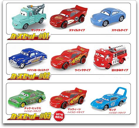 Tomica Disney Set 3 The Dinosaur disney pixar cars tomica the other cars to collect check
