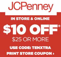 jcp printable coupons april 2015 printable coupons jcpenney coupons