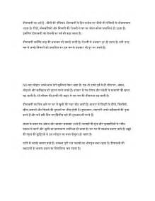 Essay On Diwali In For Class 7 by Diwali Essay In
