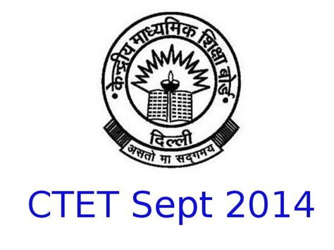 ctet pattern ctet september 2014 pattern of test paper i careerindia