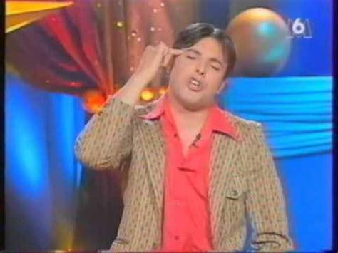 jean dujardin graine de star youtube bruno salomone graines de star 1996 youtube