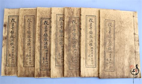 china ancient book  clothing  yin