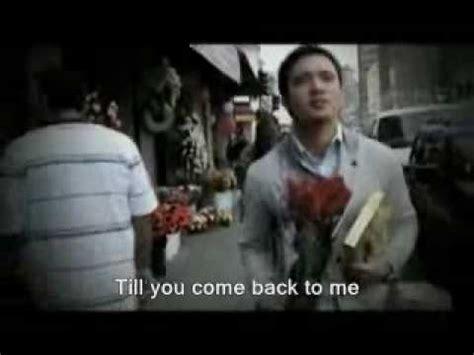lyrics erik santos mv lyrics of my is here by jim brickman erik santos