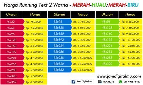 Runing Text P10 Biru harga running text berbagai ukuran dan warna running text murah