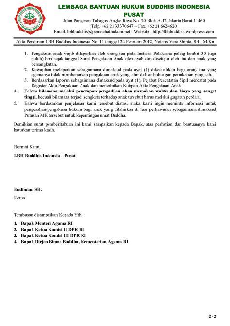 contoh format jawaban gugatan cerai contoh surat jawaban kerjasama