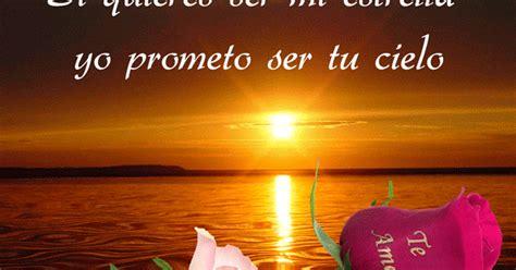 imagenes rosas gif imagenes de rosas con mensajes bonitos
