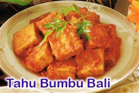 Tempat Bumbu S 3017 Hawaii kuliner plus plus