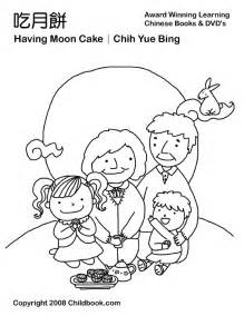 Moon Cake Colouring Pages sketch template