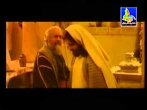 film nabi ibrahim menyembelih ismail hazrat abraham and ismail a s movie part 2 of 9 youtube