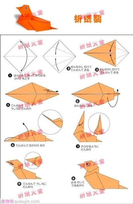 How To Make Paper Goose - origami origami birds and step by step on