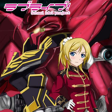 Jaket Gundam Unicorn E F S F Army Canvas Ja Gdu 07 ayase eli frontal and sinanju gundam gundam unicorn live live school idol