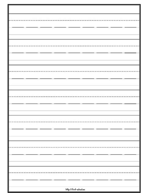 learning to write paper template early writer paper template school and homeschool