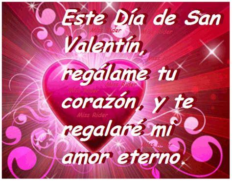 imagenes con frases por el dia de san valentin 65 im 225 genes rom 225 nticas para san valentin con frases de amor
