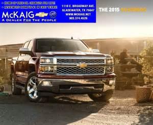 Chevy Buick Dealers 2015 Chevrolet Silverado 1500 Information Brochure Mckaig