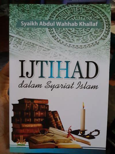 Buku Hari Hari Allah Momen Bersejarah Yang Allah Muliakan buku ijtihad dalam syariat islam toko muslim title