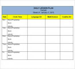 daily lesson plan template for preschool preschool lesson plan template 7 free