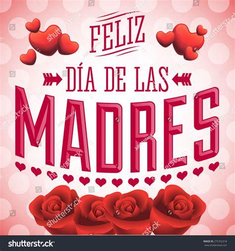 Feliz Dia De Las Madres Card Template by Feliz Dia De Las Madres Happy Stock Vector 275702318
