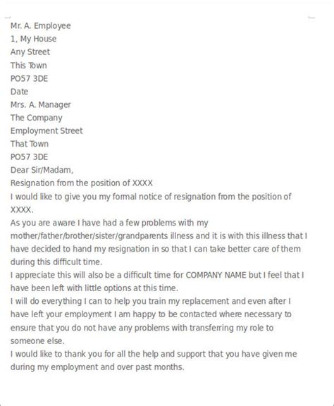 sample resignation letter  family reasons