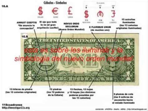 mensajes subliminales billetes mensajes subliminales en el dolar youtube