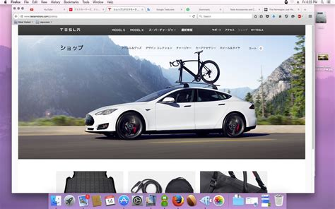 Where Can You Buy A Tesla Tesla Shop Opens For Japan You Can Buy Anything