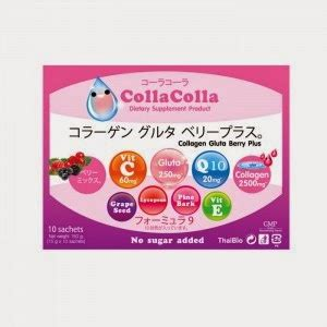 Gluta With Berry And Grape Seed Extract colla colla collagen คอลลาคอลล า คอลลาเจน
