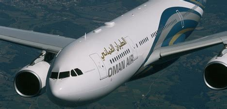 cargo products services oman air