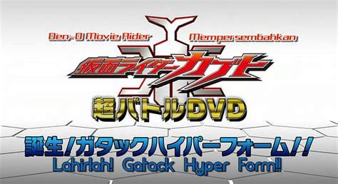 Kamen Rider Den O For Dvd Player Subtitle Indonesia kamen rider kabuto hyper battle dvd subtitle indonesia
