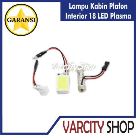 Led Plafon Lu Kabin Festoon Cob 12 Led 31 Mm jual lu kabin plafon interior 18 led plasma cob varcity shop