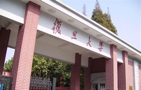 Fudan School Of Management Mba by Fudan S3 Asia Mba Www Whichmba Net The China