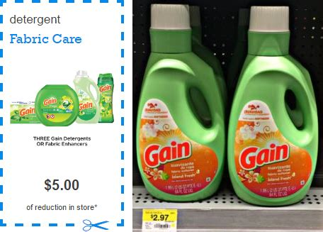 coupon for gain product coupons